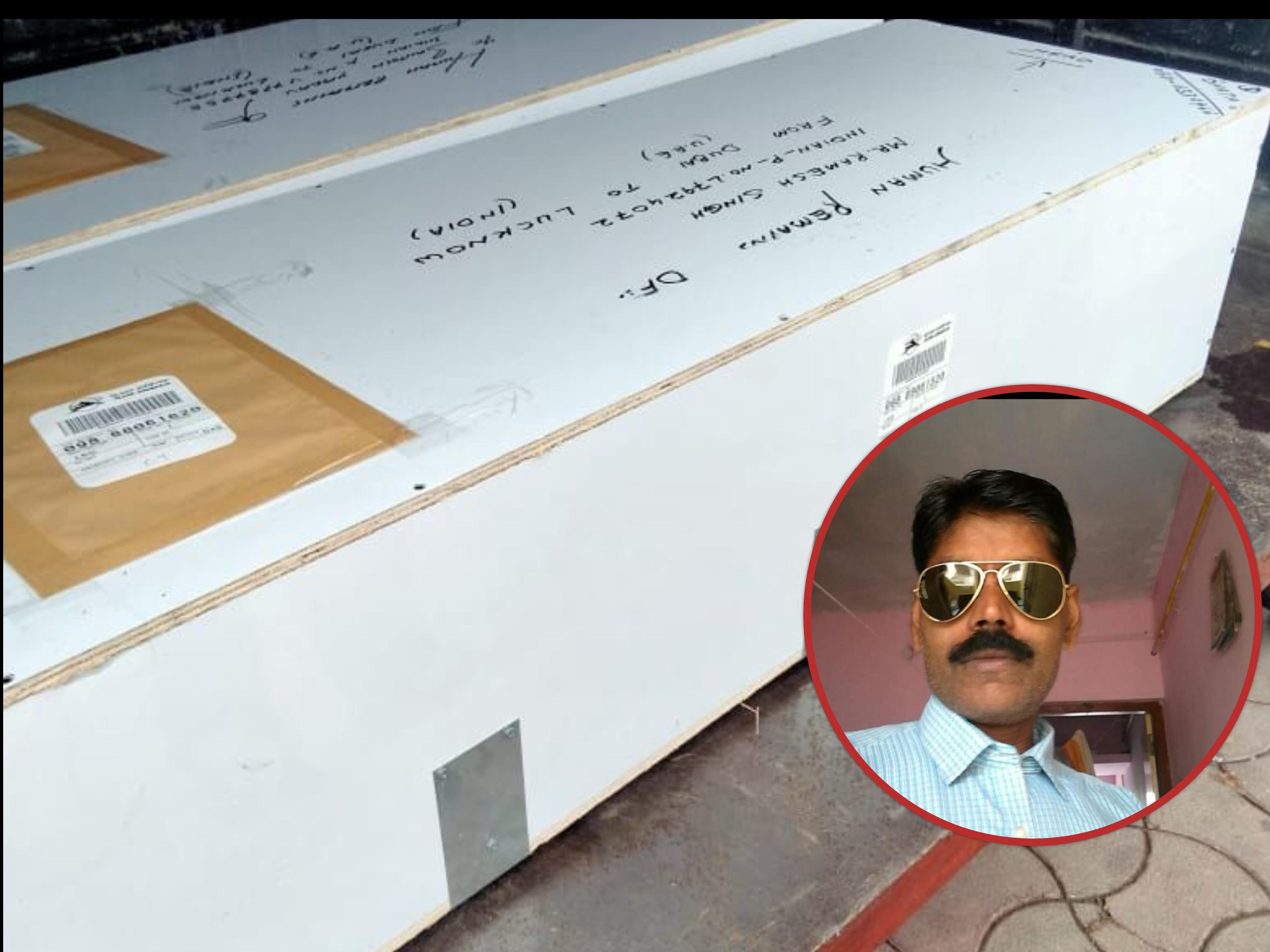 बाथरूम में पैर फिसलने से 13 मई को हुई थी मौत, शव भेजने में कंपनी ने नहीं किया सहयोग; विदेश मंत्रालय के हस्तक्षेप के बाद लखनऊ एयरपोर्ट पहुंचा शव|वाराणसी,Varanasi - Dainik Bhaskar