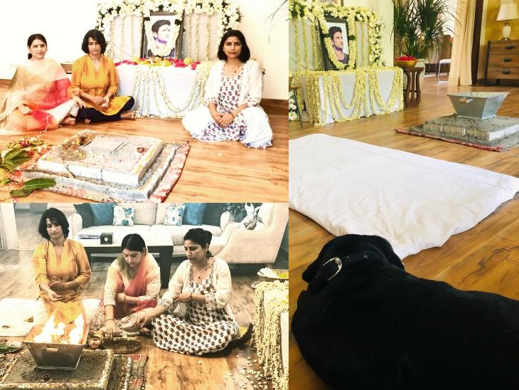 सुशांत सिंह की बहनों ने घर पर रखी पूजा, फोटोज शेयर कर मीतू ने भाई की याद में लिखा इमोशनल नोट; SSR की फोटो के सामने उदास बैठा दिखा उनका पेट डॉग फज|बॉलीवुड,Bollywood - Dainik Bhaskar
