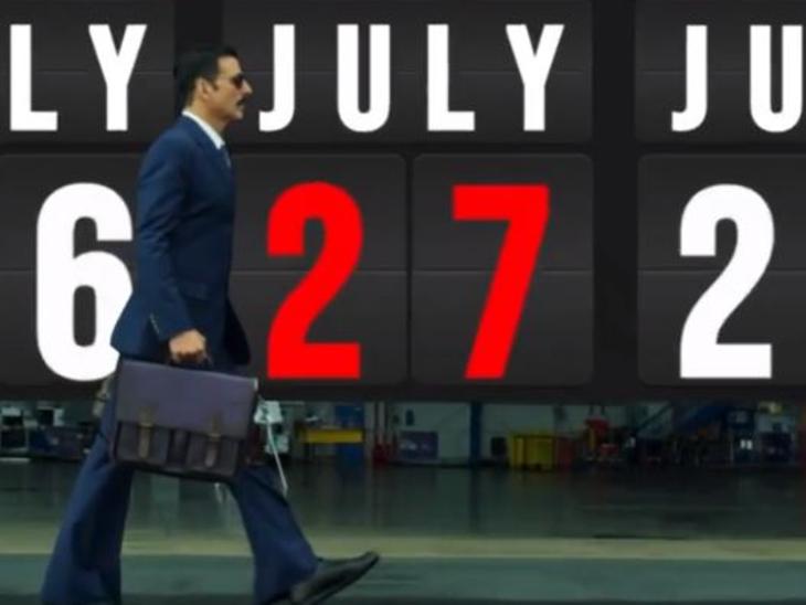 अक्षय कुमार की 'बेल बॉटम' 27 जुलाई को सिनेमाघरों में ही होगी रिलीज, एक्टर ने 13 सेकेंड का टीजर शेयर कर की घोषणा बॉलीवुड,Bollywood - Dainik Bhaskar