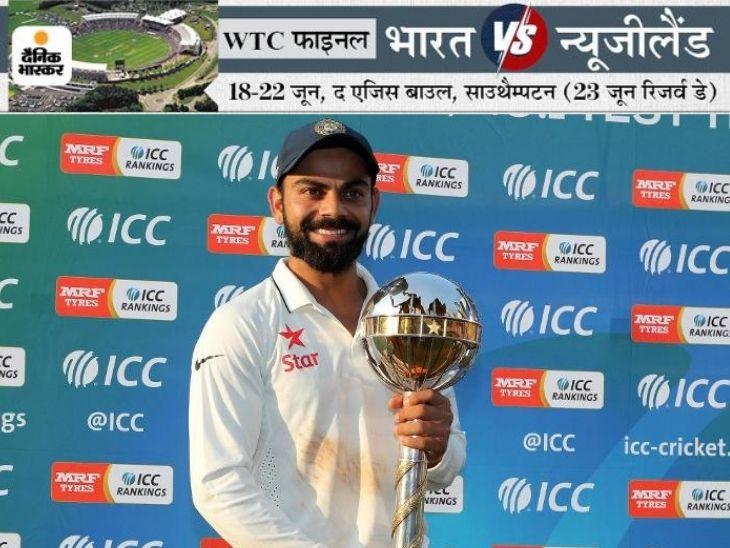 चैंपियन टीम को मिलेंगे 11.71 करोड़ रुपए, वनडे और टी-20 वर्ल्ड कप से कम; साथ में टेस्ट चैंपियनशिप गदा भी मिलेगी|क्रिकेट,Cricket - Dainik Bhaskar