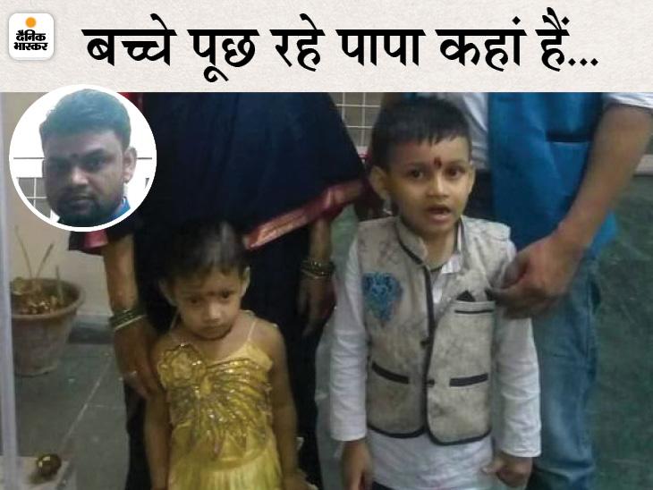 बरेली में पत्नी झगड़कर मायके चली गई तो पति ने फांसी लगाई, 6 और 4 साल के दो बच्चे शव के साथ बिना खाए-पीए घर में बंद रहे|बरेली,Bareilly - Dainik Bhaskar