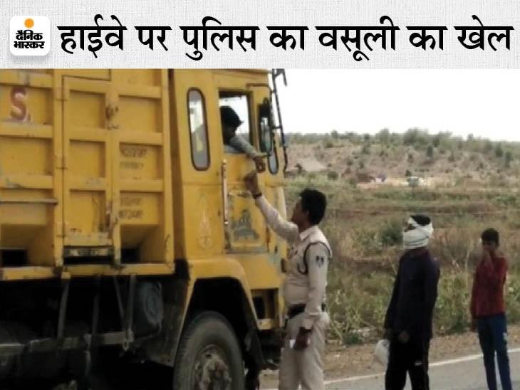 जवान ने ट्रक वाले से घूस ली, राहगीर ने VIDEO बनाकर SP को भेज दिया; दूसरा जुआरियों से रुपया लेते दिखा, दोनों सस्पेंड ग्वालियर,Gwalior - Dainik Bhaskar