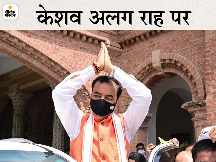 आगरा में डिप्टी सीएम केशव से पूछा- अगले चुनाव में CM फेस कौन होगा? बोले- ये दिल्ली तय करेगा; भाषण में भी योगी का जिक्र नहीं किया|आगरा,Agra - Dainik Bhaskar