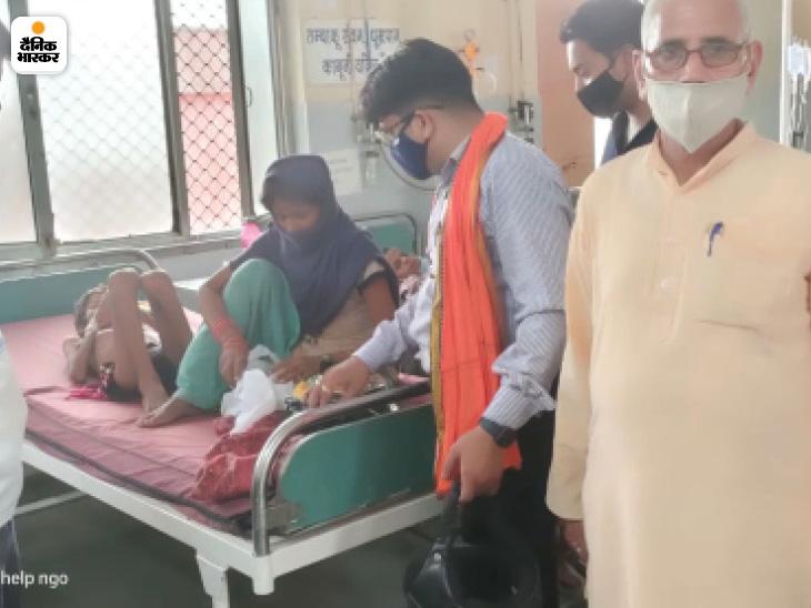 बच्चों को अस्पताल में भर्ती कराया गया है।