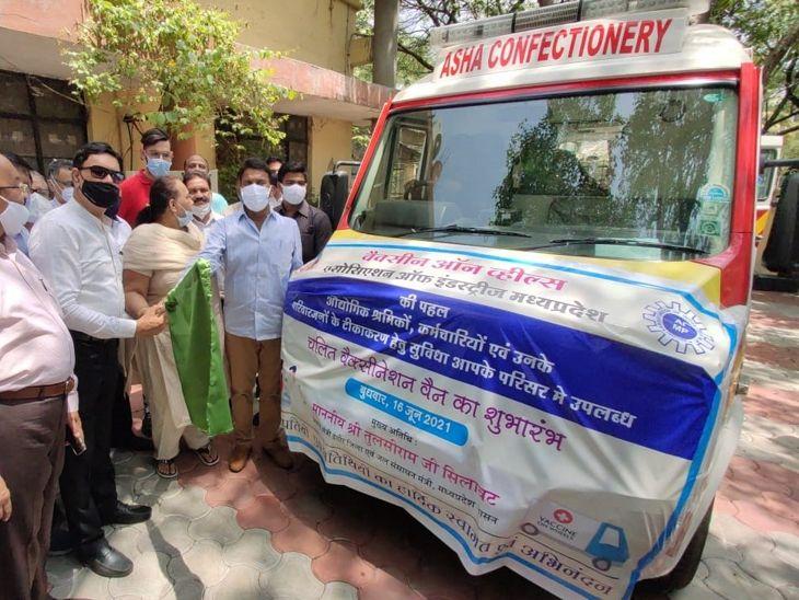 इंडस्ट्री से जुड़े 5 लाख लोगों को घूम-घूम कर वैक्सीन लगाएगी वैन, एक दिन में 300 लोगों का हो सकेगा वैक्सीनेशन इंदौर,Indore - Dainik Bhaskar