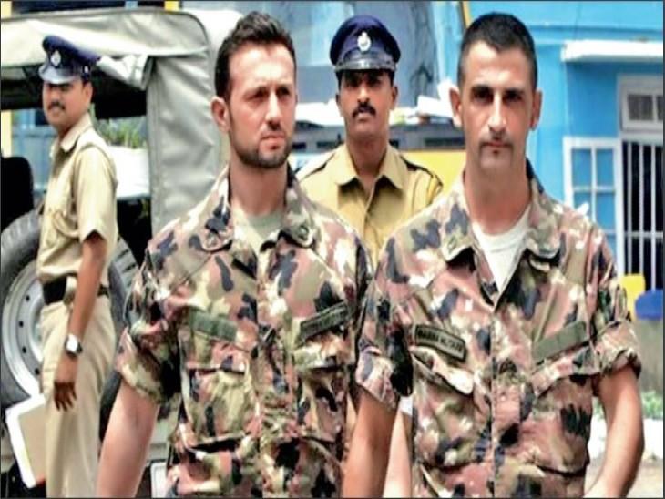 इटली के दो नौसैनिकाें के खिलाफ भारतीय मछुआरों की हत्या का मामला बंद|विदेश,International - Dainik Bhaskar