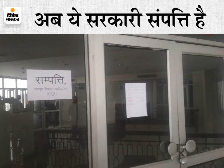 29 साल पहले एक्सचेंज को रियायती दर पर दी जमीन वापस कब्जे में ली; पांच साल पहले बंद हो गया ऑफिस, 100 से ज्यादा अन्य ऑफिस बनाकर बेच दिए|राजस्थान,Rajasthan - Dainik Bhaskar
