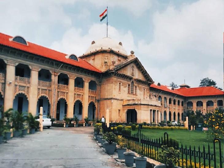 हाईकोर्ट ने कहा- FIR के लिए विभागीय जांच का पूरा होना जरूरी नहीं, दोनों कार्रवाई साथ-साथ चलेगी प्रयागराज,Prayagraj - Dainik Bhaskar