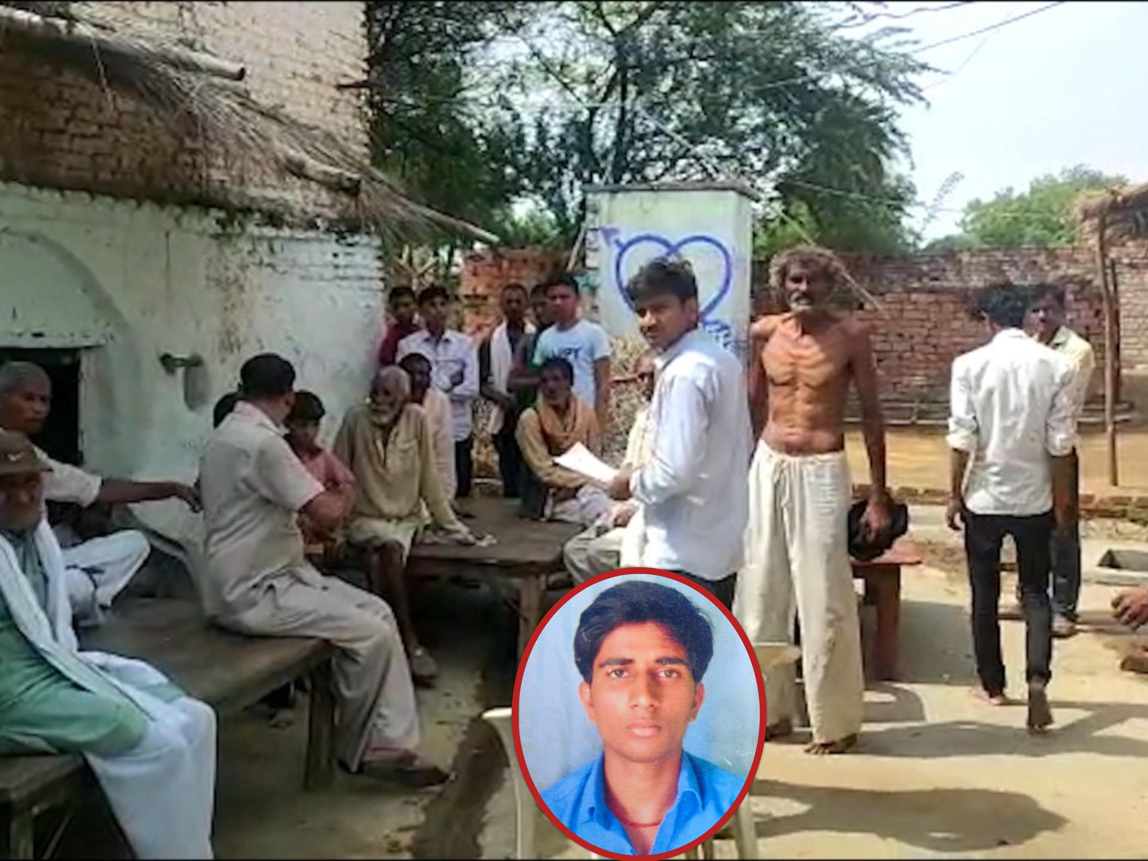 खुशियों के बीच घर में पसरा मौत का सन्नाटा; 17 को थी शादी, करंट लगने से मौत|झांसी,Jhansi - Dainik Bhaskar