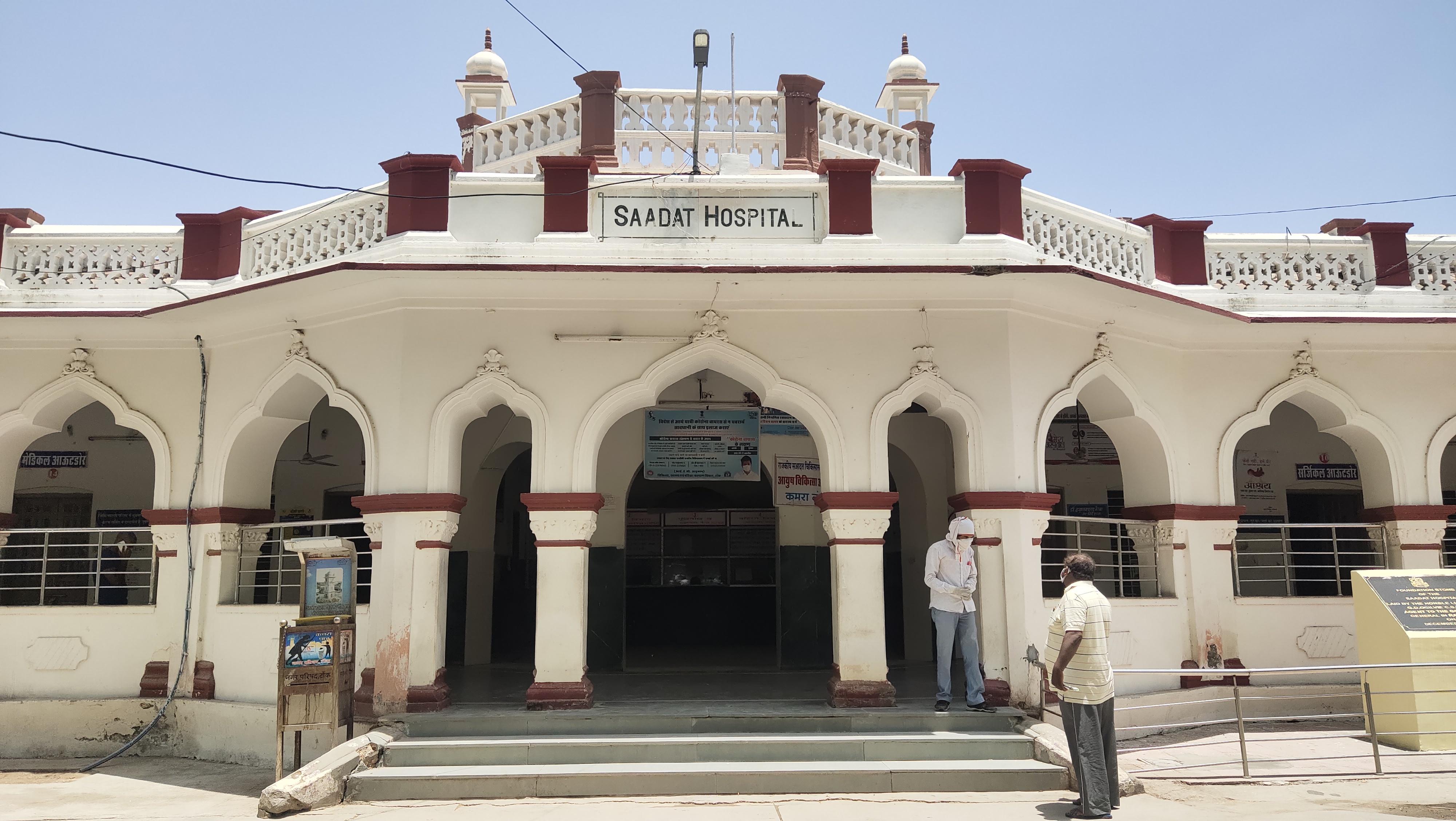 टोंक जिले में एक भी नहीं आया पॉजिटिव, 8 मरीज रिकवर हुए; कोरोना वार्ड में मात्र एक मरीज भर्ती टोंक,Tonk - Dainik Bhaskar