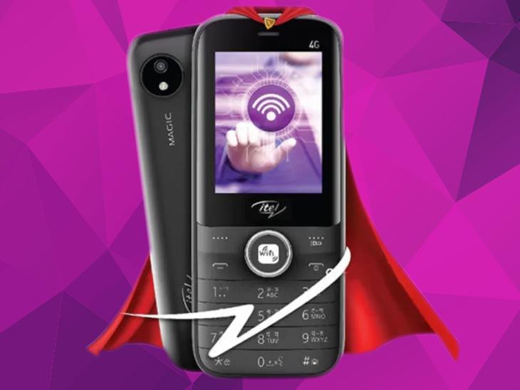 जियो फोन को टक्कर देने आया आईटेल का मैजिक 2, वॉइस कमांड से करेगा कई काम; हॉटस्पॉट का काम भी करेगा|टेक & ऑटो,Tech & Auto - Dainik Bhaskar