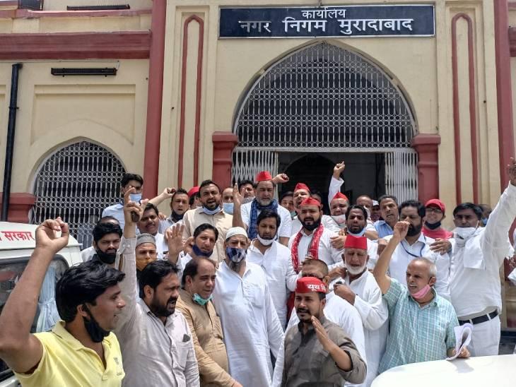 मुरादाबाद में सपा कार्यकर्ताओं ने निगम ऑफिस पर किया प्रदर्शन, नहीं दिखी सोशल डिस्टेंसिंग; दिखावे के लिए लगाया मास्क|मुरादाबाद,Moradabad - Dainik Bhaskar