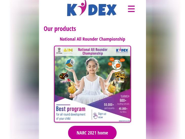 कपीश और उनकी टीम की वेबसाइट। जिसके जरिए बच्चे ऑनलाइन एक्स्ट्रा करिकुलम एक्टिविटी में भाग लेते हैं।