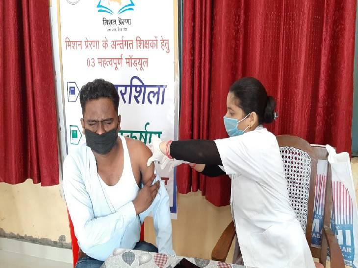 मुरादाबाद में शिक्षकों के कोविड वैक्सीनेशन के लिए अलग से कैंप, बीएसए ने 3413 शिक्षकों की सूची स्वास्थ्य विभाग को सौंपी|मुरादाबाद,Moradabad - Dainik Bhaskar