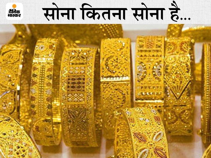 टर्नओवर 40 लाख से ज्यादा तो ही हॉलमार्क ज्वेलरी बेच पाएंगे ज्वेलर्स; 20 हॉलमार्क सेंटर हैं मप्र में, इसमें से चार इंदौर में हैं|इंदौर,Indore - Dainik Bhaskar