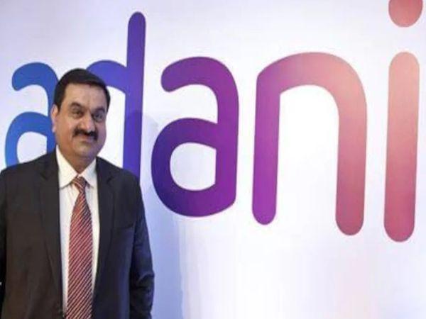 अदाणी ग्रुप के शेयरों में उतार-चढ़ाव से इंदौर के निवेशकों का 80 करोड़ रुपए का नुकसान|इंदौर,Indore - Dainik Bhaskar
