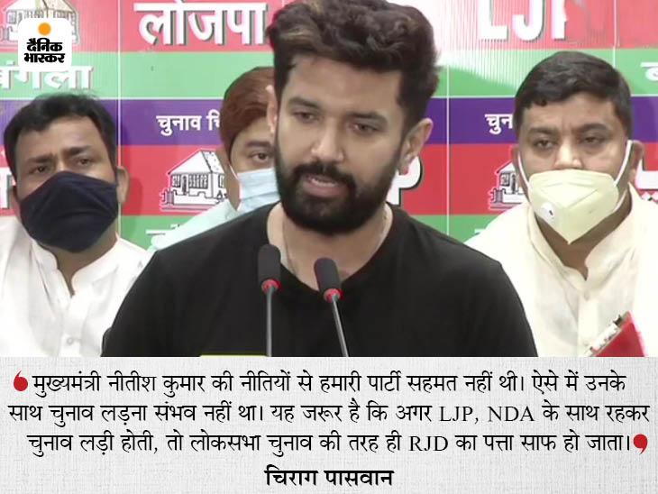बोले- जिन लोगों को संघर्ष पसंद नहीं था, उन्होंने धोखा दिया; शेर का बेटा हूं, लंबी लड़ाई के लिए तैयार|बिहार,Bihar - Dainik Bhaskar