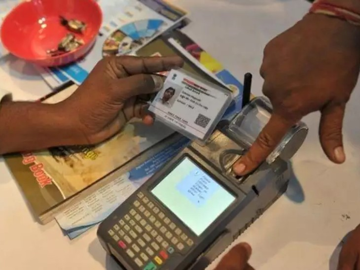 ग्राहकों की ID यूज करके ये लोग फर्जी सिम कार्ड जारी करवाते हैं।