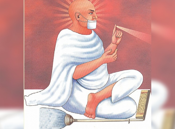 """पार्श्वचंद्र महाराज का 61 वां दीक्षा दिवस 24 जून को, """"गुरु पार्श्व-पदम' मुक्तावली प्रतियोगिता का भी होगा आयोजन जयपुर,Jaipur - Dainik Bhaskar"""