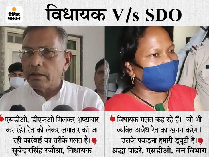 BJP विधायक सूबेदार बोले- वो लेडी कोई झांसी की रानी नहीं, DFO के साथ मिलकर भ्रष्टाचार कर रही; SDO का जवाब- सबूत दो मुरैना,Morena - Dainik Bhaskar