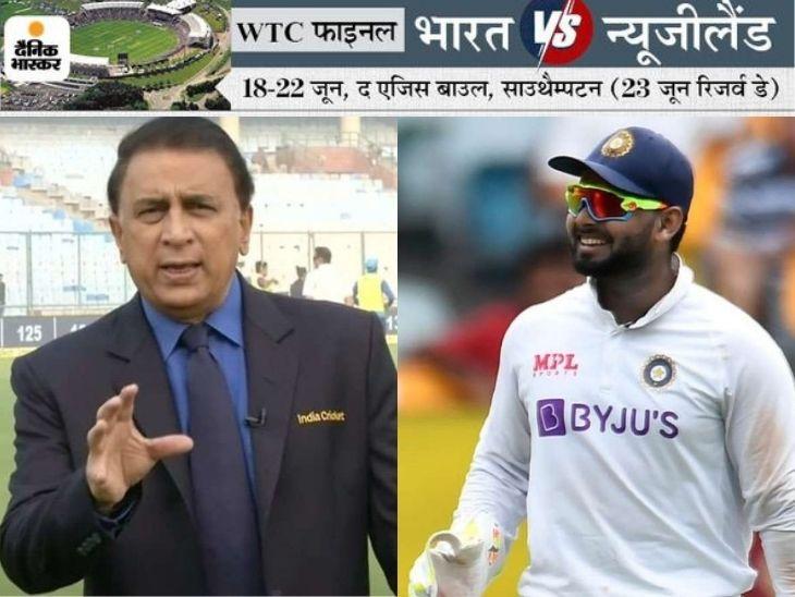 पंत ने ऑस्ट्रेलिया दौरे पर 90 प्लस की दो पारियां खेलने के बाद इंग्लैंड के खिलाफ घरेलू टेस्ट सीरीज में शतक भी जमाया है। - Dainik Bhaskar