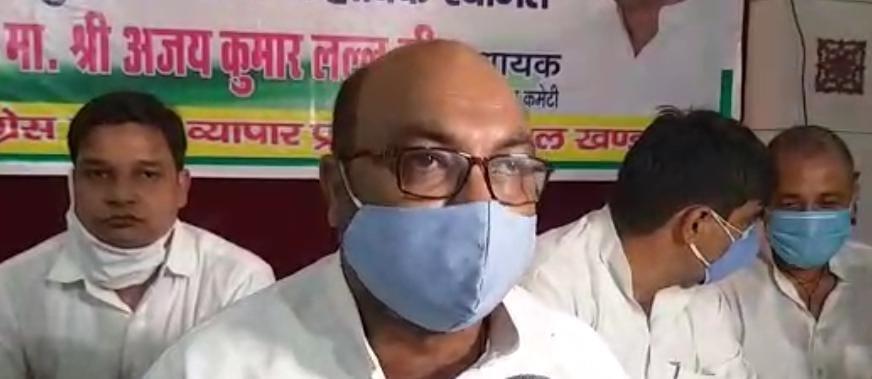 अजय कुमार लल्लू बोले - क्योटो के नाम पर काशीवासियों को PM मोदी ने छला, 2022 में भाजपा की विदाई तय वाराणसी,Varanasi - Dainik Bhaskar