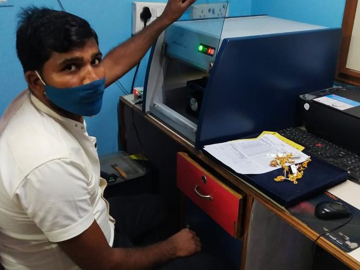 हॉलमार्किंग से पहले XRF मशीन में ज्वेलरी का कैरेट टेस्ट किया जाता है