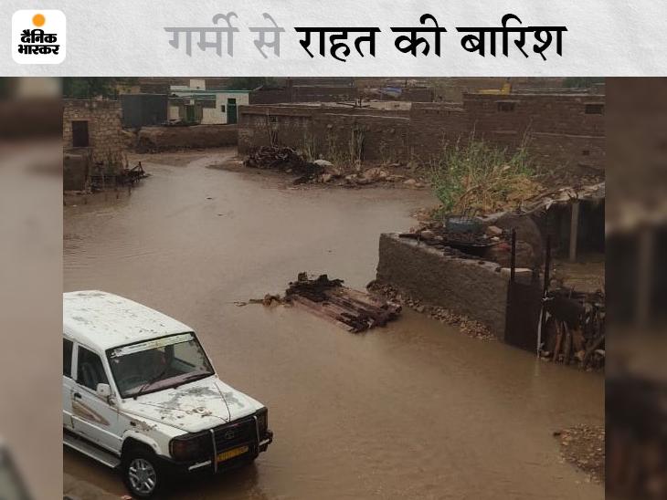 जैसलमेर, बीकानेर, बाड़मेर में जमकर बरसा पानी, ठंडी हवा की आंधी में गायब हुई तपन; जयपुर, भरतपुर संभाग में उमस-गर्मी ने छुटाएं पसीने|राजस्थान,Rajasthan - Dainik Bhaskar
