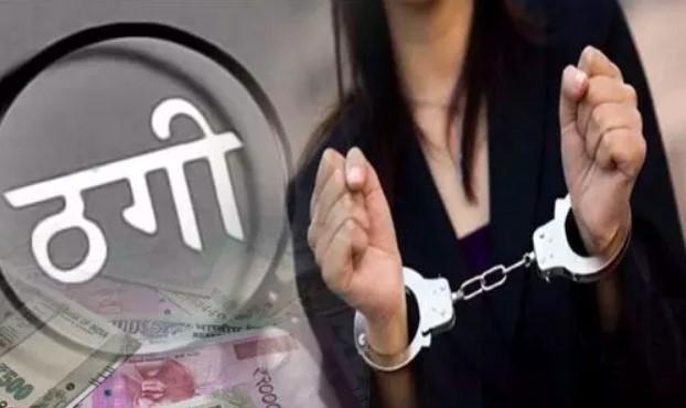 जालसाज ने पत्नी के साथ मिलकर व्यापारी को फंसाया; रेस्टोरेंट में पार्टनरशिप के नाम पर 30 लाख रुपए ठगे|भोपाल,Bhopal - Dainik Bhaskar