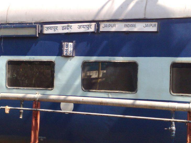 कोरोना की दूसरी लहर में 26 ट्रेनें बंद की थीं, अनलॉक के बाद दो शुरू, इंदौर-जयपुर ट्रेन 19 जून से ताे इंदाैर-काेच्चुवेली ट्रेन 3 जुलाई से दौड़ेंगी|इंदौर,Indore - Dainik Bhaskar