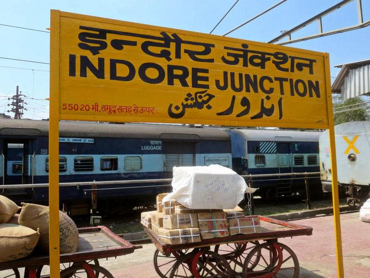इंदौर - बिलासपुर एक्सप्रेस 21 से लेकर 26 जून तक रद्द, जबलपुर मंडल में नॉन इंटर लॉकिंग के लिए लिया मेगा ब्लॉक|इंदौर,Indore - Dainik Bhaskar