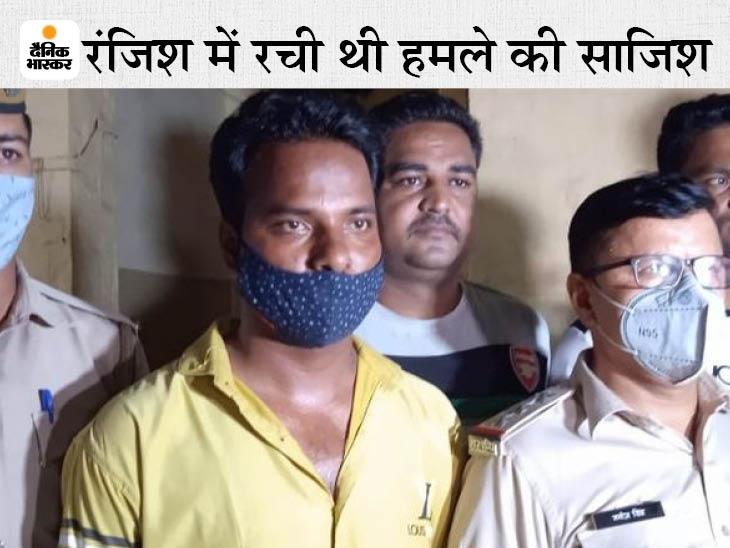 6 साल पहले किराए-भाड़े को लेकर हुई थी मारपीट, आरोपी का हाथ टूट गया था, इसलिए बदला लेने के लिए 6 बदमाशों को भेजा|कोटा,Kota - Dainik Bhaskar