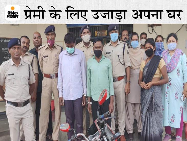 शराब पिलाकर बेहोश किया फिर पत्नी ने ही दबा दिया गला, 11 साल की बच्ची ने शव पहचाना; 3 गिरफ्तार|राजनांदगांव,Rajnandgaon - Dainik Bhaskar