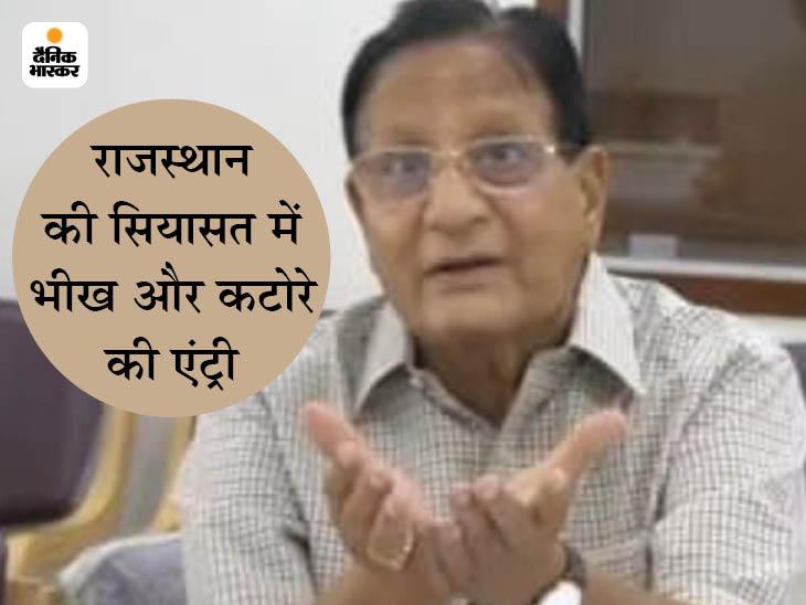 मंत्री धारीवाल बोले- राजस्थान में नदी में आपको तैरती लाश नहीं मिलेगी, हम तो ऑक्सीजन के लिए कटोरा लेकर दिल्ली में भीख मांग रहे थे, वो भी न मिली|जयपुर,Jaipur - Dainik Bhaskar