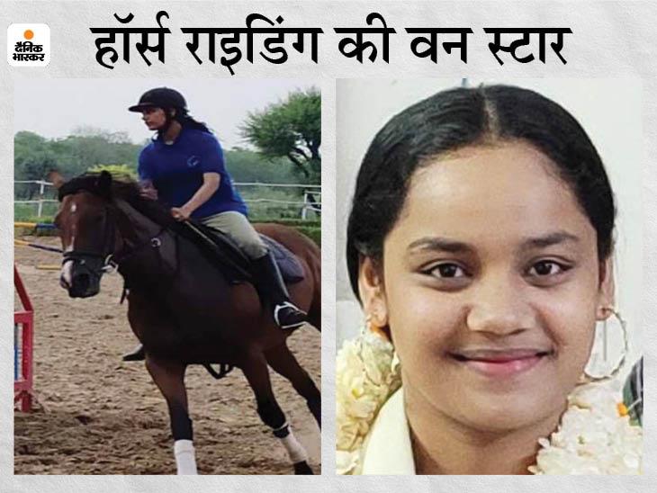 20 साल की साईमा 100 किमी तक लगाती है रेस, हर रेस का खर्च लाख रुपए; बेटी के लिए परिवार ने प्लॉट बेचा|जोधपुर,Jodhpur - Dainik Bhaskar