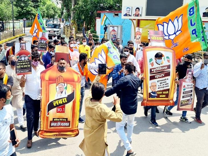 शराब की बोतल हाथ में लेकर भाजपा युवा मोर्चा के नेता CM हाउस की ओर बढ़े, बीच रास्ते में पुलिस से हुई झूमाझटकी|रायपुर,Raipur - Dainik Bhaskar