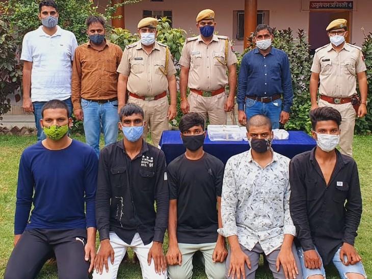 पेट्रोल पंप पर डकैती की प्लानिंग कर रहे थे बदमाश, 2 पिस्तल, देसी कट्टा और 7 जिंदा कारतूस मिले कोटा,Kota - Dainik Bhaskar