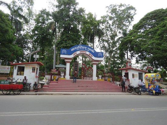 मॉर्निंग और इवनिंग वॉकर्स को सुविधा, खोले गए शहर के पार्क। - Dainik Bhaskar