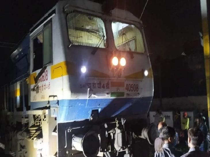 नौचंदी एक्सप्रेस के इंजन के दो पहिए पटरी से उतरने के बाद ट्रेन करीब ढाई घंटे तक उसी जगह पर खड़ी रही।
