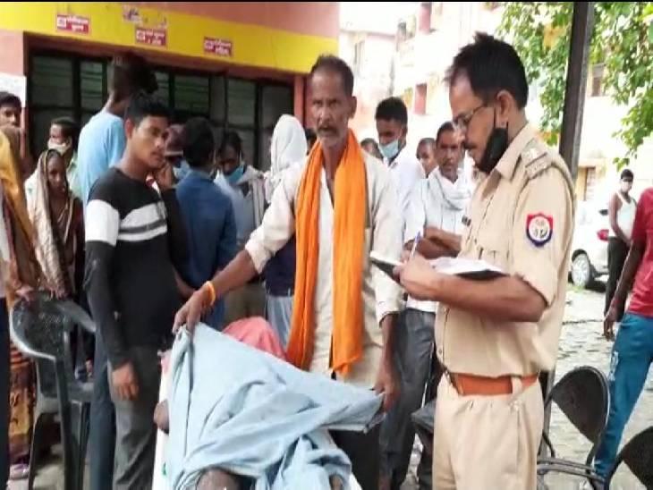 बच्चीके दीवार पर हाथ रखने को लेकर शुरु हुई मारपीट, दोनों पड़ोसियों में पहले से चल रहा है विवाद|लखनऊ,Lucknow - Dainik Bhaskar