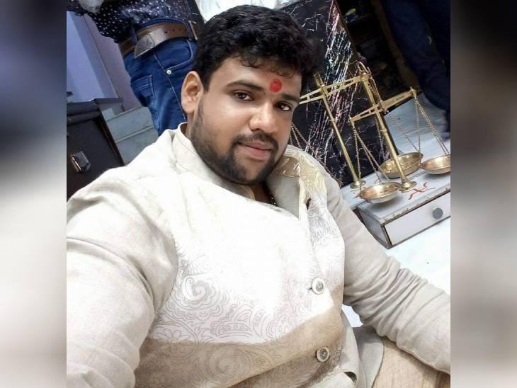 ग्वालियर से मथुरा ससुराल आए युवक अपने ससुर की रिवॉल्वर को हाथों में लेकर देख रहा था, तभी अचानक चली गोली, मौत|मथुरा,Mathura - Dainik Bhaskar