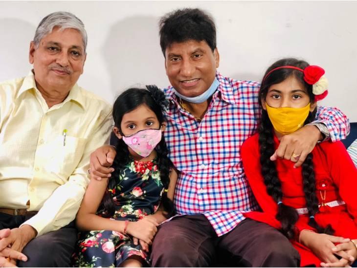 राजू श्रीवास्तव ने दोनों बच्चियों से कानपुर में उनके घर आकर मिलने का भी वादा किया। - Dainik Bhaskar