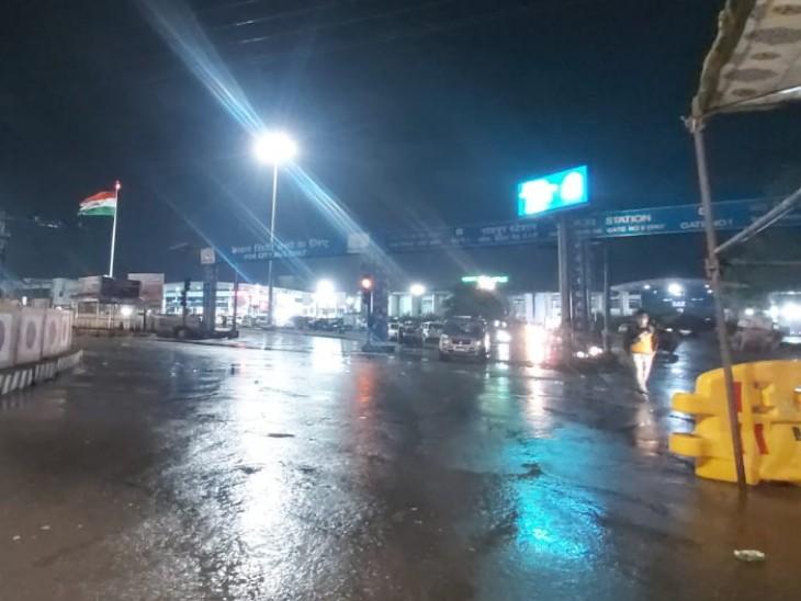 रायपुर के रेलवे स्टेशन के पास का हिस्सा।