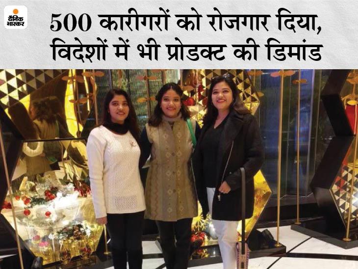 दिल्ली की 3 बहनों ने बांस से बने हैंडीक्राफ्ट और चाय का स्टार्टअप शुरू किया; सालाना 7 लाख का बिजनेस, फोर्ब्स की लिस्ट में मिली जगह|DB ओरिजिनल,DB Original - Dainik Bhaskar