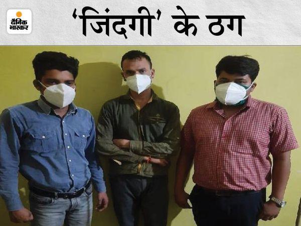 कालाबाजारी में गिरफ्तार डॉक्टर जालसाज भी निकले। - Dainik Bhaskar