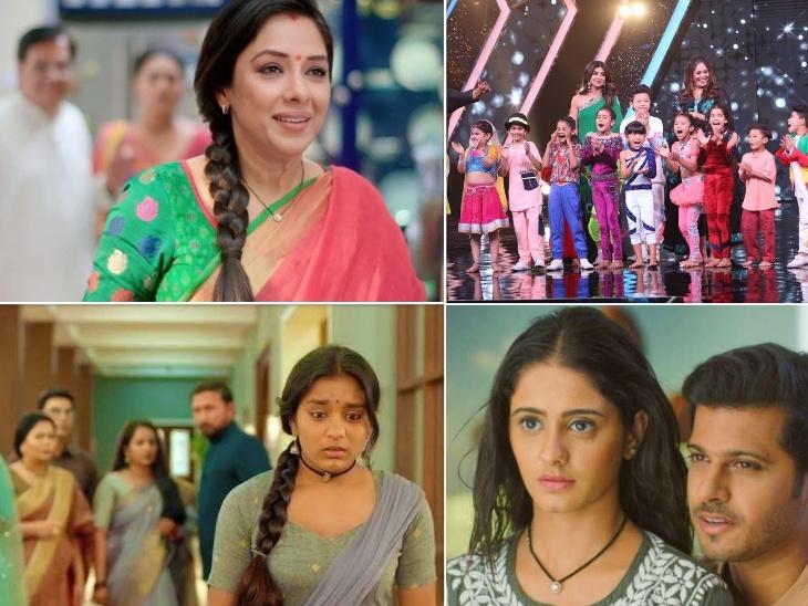 फिर एक बार नंबर वन बना रूपाली गांगुली का शो 'अनुपमा', 'सुपर डांसर 4' की भी टीआरपी लिस्ट में जबरदस्त वापसी टीवी,TV - Dainik Bhaskar