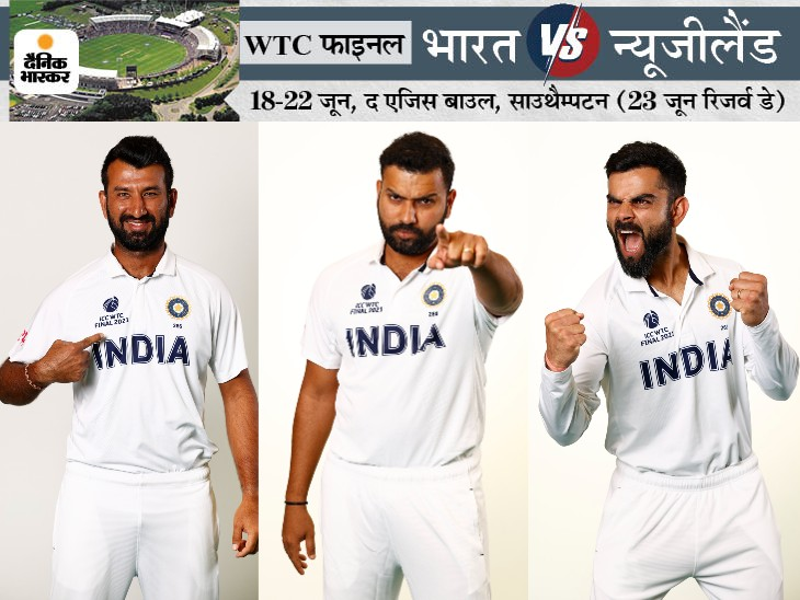 फाइनल मैच में टीम इंडिया इस नई जर्सी में नजर आएगी।