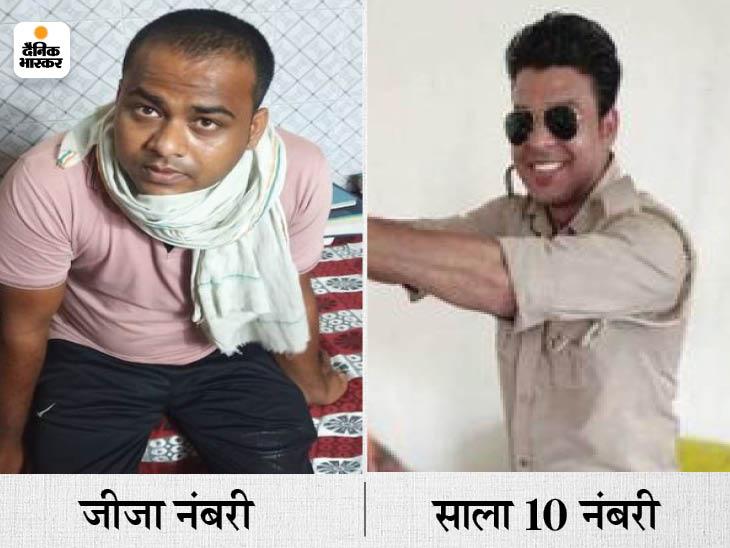 टी शर्ट में जीजा अनिल और पुलिस की वर्दी में साला सुनील।- फाइल - Dainik Bhaskar