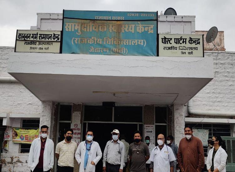 जैतारण अस्पताल में विरोध जताते चिकित्सक।