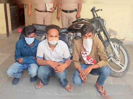 सिटी में सदर पुलिस के पकड़े गए मोटरसाइकिल चाेरी के आराेपी। - Dainik Bhaskar
